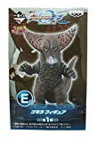 Japan Import The most lottery Ultraman orb - appeared Hen ~ E Award Gomorrah figure