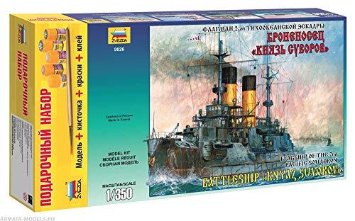 "ZVEZDA 9026 P Russian Battleship ""Knyaz Suvorov"" Gift Set (Paints Included) Plastic Model Kit Scale 1/350 356 Details Lenght 13"""
