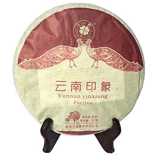 (Ripe Pu-erh tea, Yunnan black Puer cake 357g/12.6 ounces, Yunnan Yinxiang Shu Shou Yinxuan Pu erh Chinese tea-2014 Year Yunnan Chi Tse Beeng Cha)