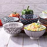 Set of 4 Rice Bowls, 4.5 Inch, Japanese Style