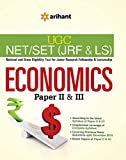 img - for UGC NET/SET (JRF & LS) - ECONOMICS Paper II & III (JRF & LS (Old Edition)) book / textbook / text book