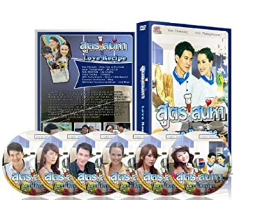 Amazon com: Soot Sanaeha (Love Recipe) English Subtitle Thai Lakorn