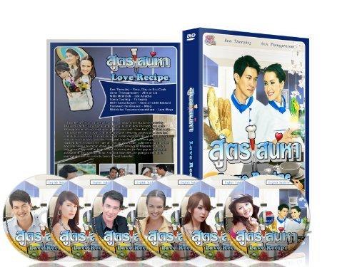 Download Drama Thailand Sub Indo Mp4 (Choices)