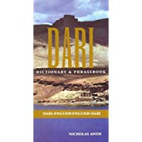 Dari: Dari-English, English Dari Dictionary and Phrasebook (Hippocrene Dictionary & Phrasebooks)
