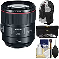 Canon EF 85mm f/1.4L IS USM Lens with 3 UV/CPL/ND8 Filters + Backpack + Kit