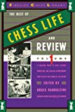 The Best Of Chess Life And Review, Volume 1 (fireside Chess Library)-Bruce Pandolfini