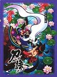 刀語 悪刀・鐚 限定版 7巻 Blu-ray