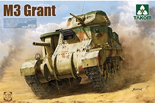M3 Tank - 2