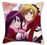 MA-N35 Asu No Yoichi ikaruga ayame Anime Hugging pillow / Cushion Cover #C146
