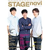 STAGE navi Vol.33