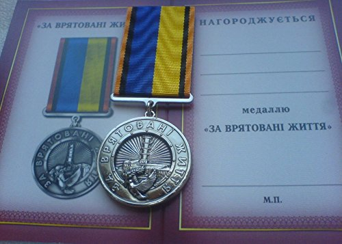 Russian Ukraine FOR THE SAVING LIVES CHERNOBYL Medal USSR Nuclear Tragedy
