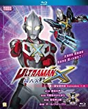 Ultraman X (Episode 1-4) [Blu-ray]