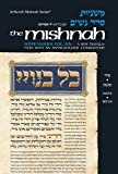 img - for Seder Nashim: Nazir (Artscroll Mishnah Series) book / textbook / text book