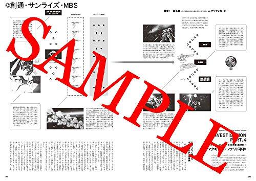 Mobile suit Gundam Iron-blooded Orphans Mechanics & World 2