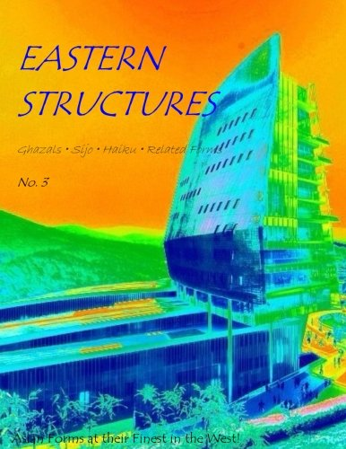 Eastern Structures No. 3 (Volume 1)