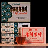 1998 China Tea [five golden flowers 7581 bricks] sold bricks Yunnan Gaoxiangcang [20 years Chen Fang] classic [75 years recipe Pu'er old cooked tea] 1000 grams 8.8 OZ 4 tablets well preserved no