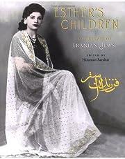 Esther's Children: A Portrait of Iranian Jews