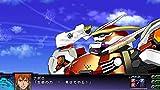 3rd Super Robot Wars Z Tengokuhen Playstation Vita [Japan Import] with Rengokuhen product code