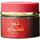 OUD NASAEM By AL NABEEL BURNING BAKHOOR INCENSE CHIPS OUDH 60gm
