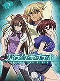 Animation - Strike The Blood Vol.7 (DVD+CD) [Japan LTD DVD] 10004-50654