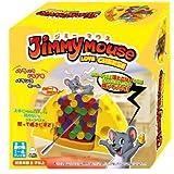 ジミーマウス ラブチーズ Jimmy Mouse LOVE CHEESE