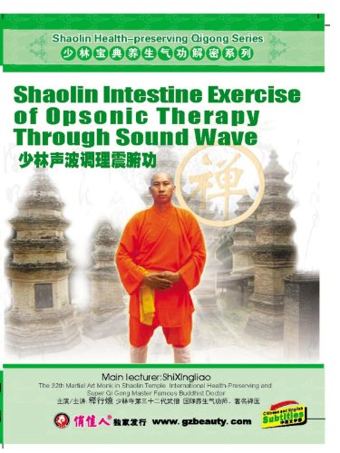 Shaolin Intestine Exercise of Opsonic Therapy Through Sound Wave - Meridian Tissue