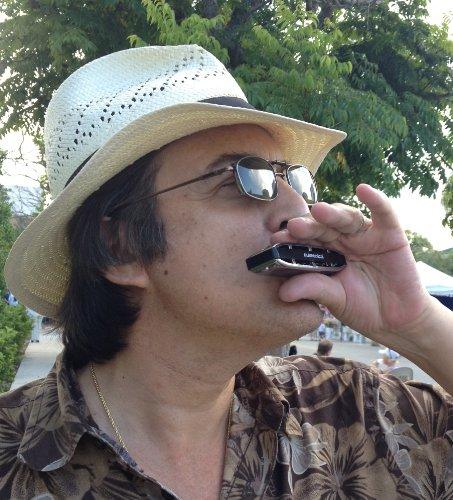 Pulmonica - The Pulmonary Harmonica Designed for Non-Musicians
