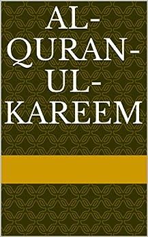 quran translation in simple english pdf