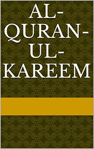Quran in English:Al-Quran-ul-Kareem:A Simple English Translation