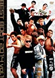 Martial Arts - The Outsider 2014 Vol.1 Best Bout Vol.1 [Japan DVD] DSL-10061