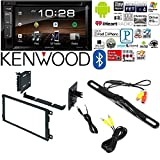 Kenwood DDX25BT Double DIN SiriusXM Ready Bluetooth in-Dash DVD/CD/AM/FM Car Stereo Receiver w/ 6.2″ Touchscreen Metra 95-2009 Double DIN Installation Multi-Kit for 95-08 GM/Honda/Isuzu/Suzuki Review