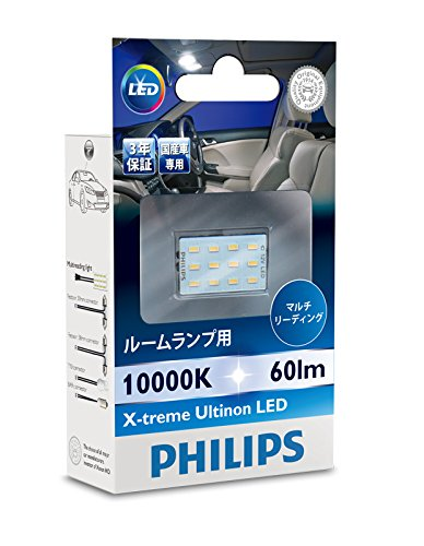 PHILIPS X-treme Ultinon LED Room lamp 12V 60lm 10000K