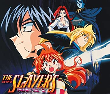 Amazon com: Watch The Slayers NEXT (English Dubbed)   Prime Video