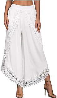 JULYKI Womens Wide Leg Lounge Pants, Cuipure Lace Tassel Plus Size Stretchy Comfy Palazzo Pants