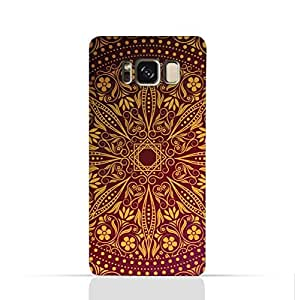 Samsung Galaxy S8 TPU Silicone Case with Floral Pattern 1201