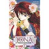 Yona, Princesse de l'Aube T01 (French Edition)