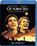 遠い空の向こうに [Blu-ray]