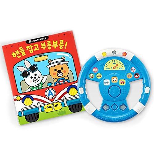 applebee-books-childrens-handle-sound-book