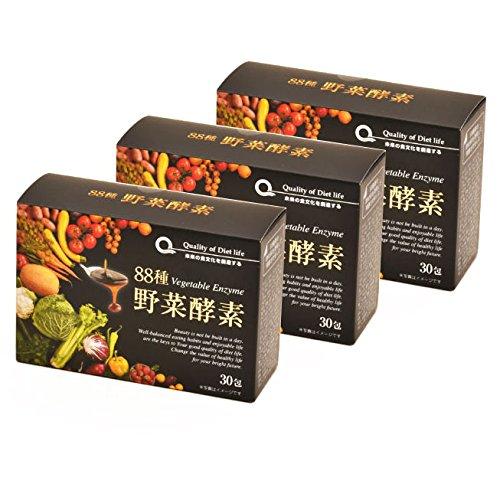 QOL 植物発酵エキス加工食品 濃縮酵素ペースト 88種 野菜酵素 93.9g 3個セット(約90日分) B07DZW5NFX