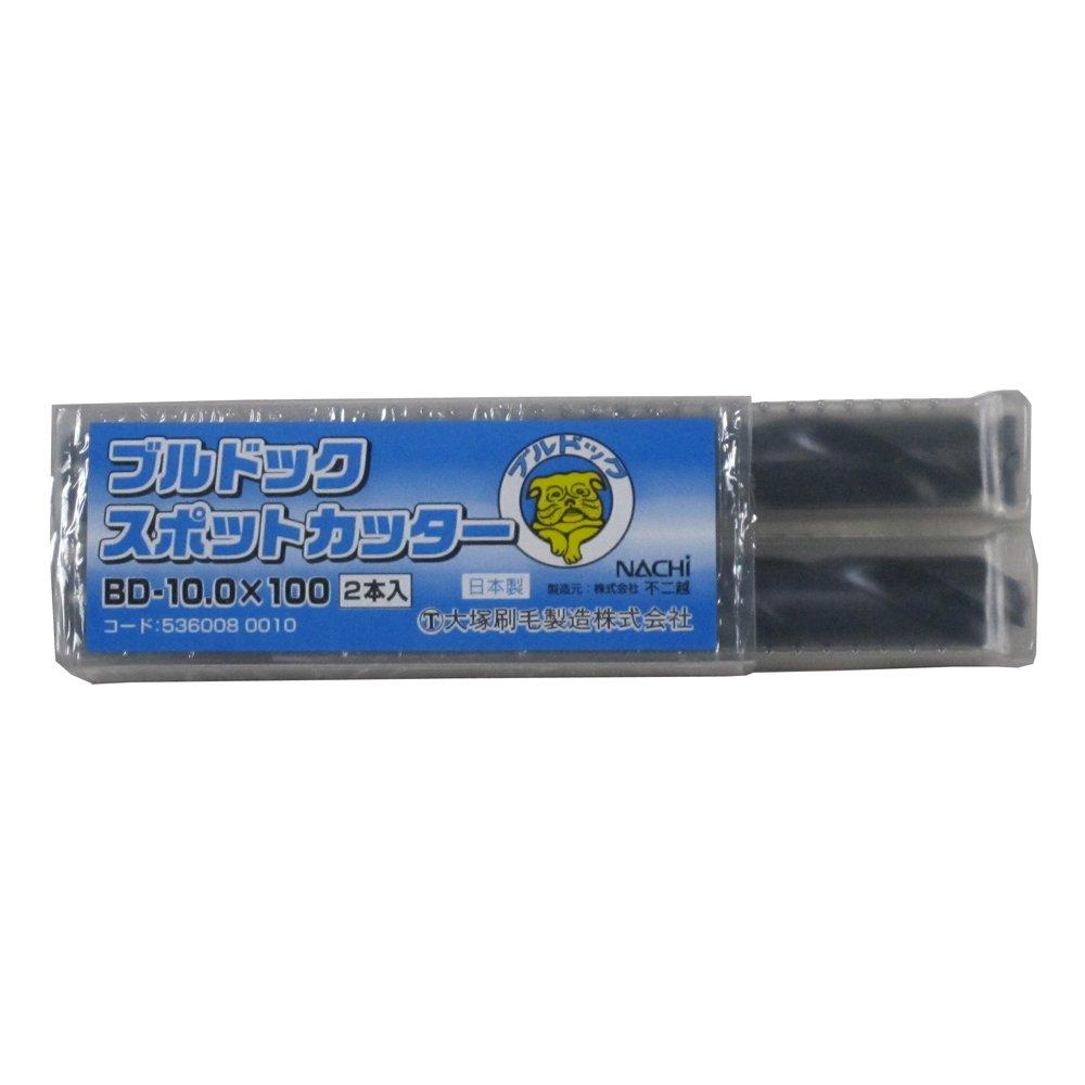 大塚刷毛 ブルドック スポットカッター BD-10.0×100 2本入 B00B7BEN5EBD-10.0×100 2本入