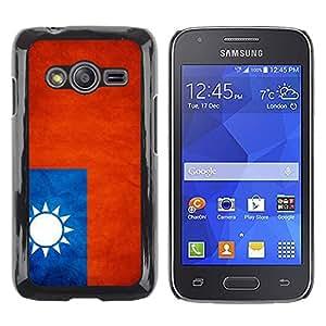 TopCaseStore / la caja del caucho duro de la cubierta de protección de la piel - Taiwan Grunge Flag - Samsung Galaxy Ace 4 G313 SM-G313F