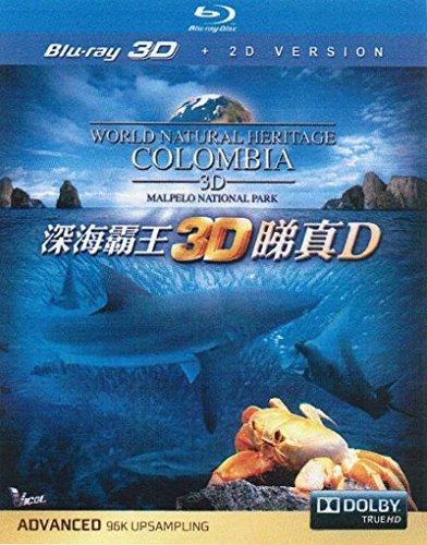 (World Natural Heritage Colombia: Malpelo National Park 2D + 3D Blu-ray (Region A) (Hong Kong)
