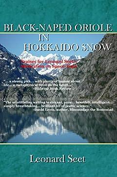 Black-Naped Oriole in Hokkaido Snow