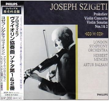 プロコフィエフ:ヴァイオリン協奏曲第1番