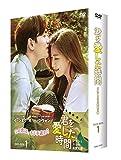 [DVD]君を愛した時間
