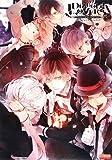 PSP Diabolik Lovers Official Visual Fan Book F/s