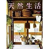 2019年11月号 和紙を使った日本製 オリジナル 活版印刷 一筆箋