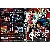 機動武闘伝Gガンダム 1~12 (全12枚)(全巻セットDVD) 中古DVD [レンタル落ち] [DVD]