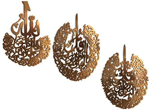 iHcrafts Islamic Modern Wall Art Decor Qul Al Naas an-Naas Chapter 114 - Surah an-NAS Mankind on a Compressed Wood Medium Size 30''x22'' (3 pc Set Rose Gold/Copper)