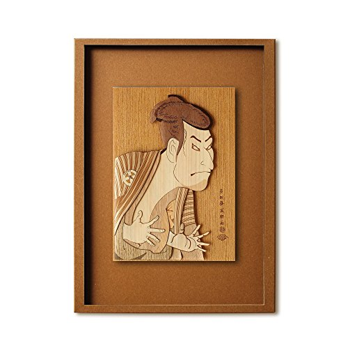 KINOWA Ukiyoe Art Kit Kiharie Actor Otani Oniji 3rd As The Yakko Edobei Made in Japan